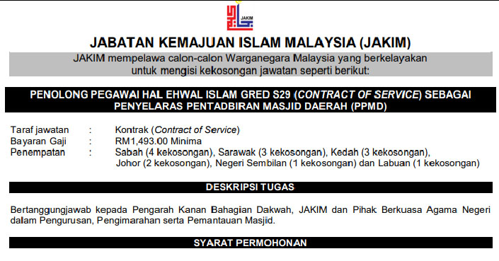 Kerja Kosong Kerajaan 2020 Penolong Pegawai Hal Ehwal Islam Gred S29 Jawatan Kosong Terkini Negeri Sabah