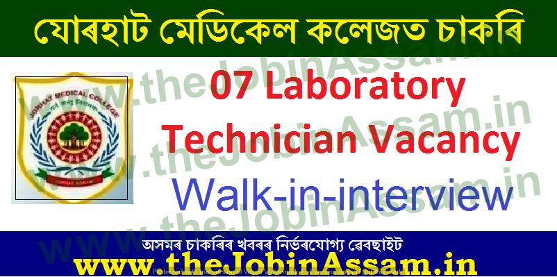 Jorhat Medical College Recruitment 2021: 07 Laboratory Technician Vacancy