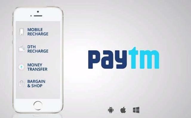 paytm cashback