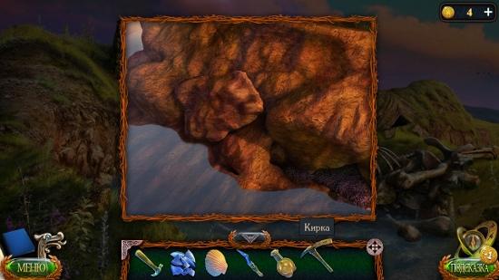 киркой откалываем кусок глины около скалы