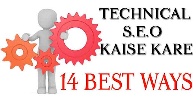 Technical SEO Kaise Kare 2020 Full Guide
