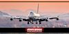 हवाई जहाज कितना माइलेज देता है, प्रति व्यक्ति ईंधन का खर्चा कितना होता है | GK IN HINDI