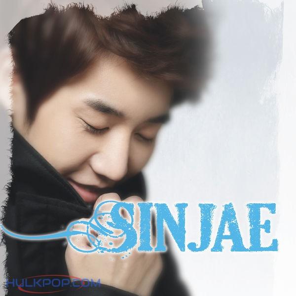 Shin Jae – 눈물이 난다 – EP