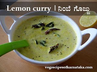 Nimbe gojju recipe in Kannada