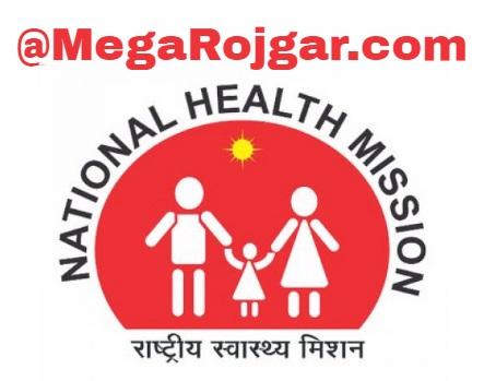 NHM Assam Recruitment 2019 - 501 M&HO-I Posts-Apply Online