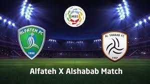 مشاهدة مباراة الشباب والفتح بث مباشر اليوم 24-8-2019 في الدوري السعودي