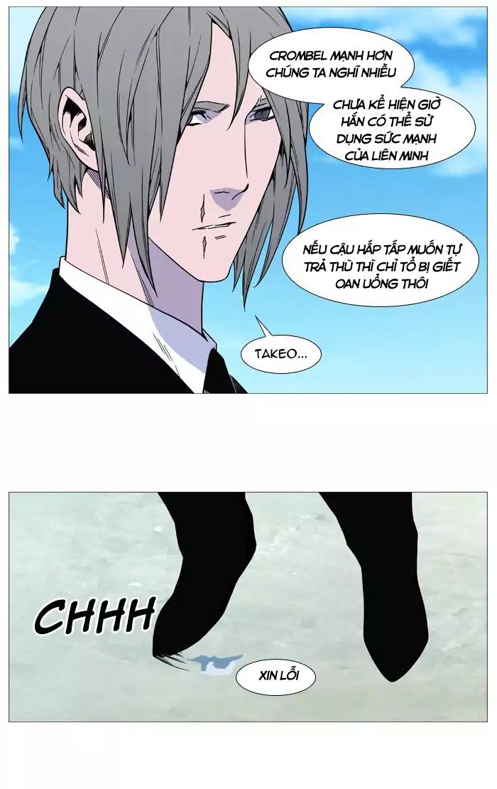 Quý Tộc Ma Cà Rồng Chap 514 page 46