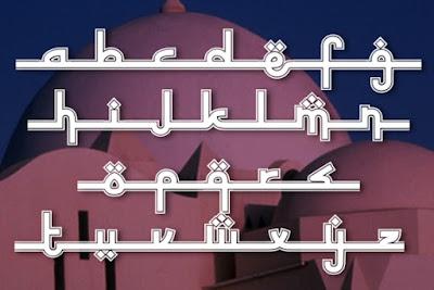Font-arabic-kufi