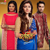 Harman rushes Soumya to hospital and confronts Nimmi In Shakti Astitva Ke Ehsaas Ki