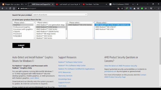 تحميل تعريفات كرت الشاشة ومعالج AMD