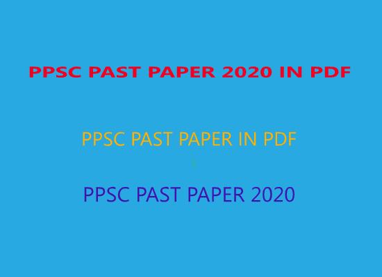 ppsc-past-paper-2020-pdf