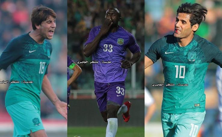 buy popular 14834 f4327 Iraqi Top Club Steals Nike Tottenham 18-19 Third Kit Design ...