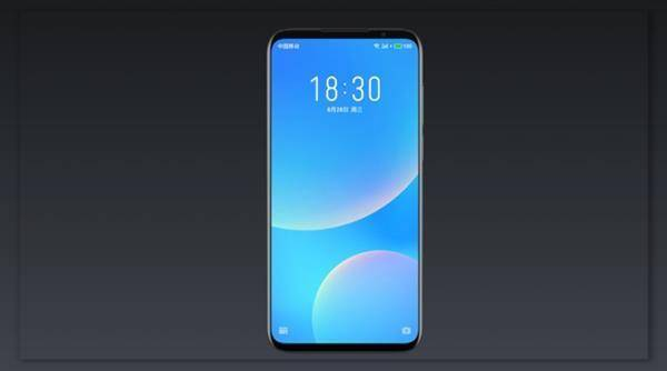 Meizu officially announced new mobile phone OS