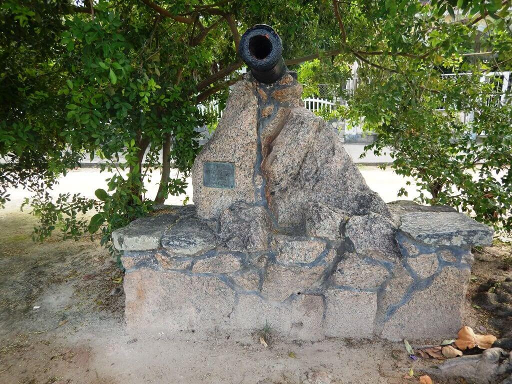 Canhão de Saudação a D. João VI em Paquetá