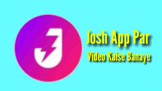 Josh App Par Video Kaise Banaye