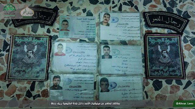 Επιρράματα της οργάνωσης Rajal al-Nimr και εμβλήματα της Quwa al-Jowiya