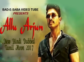 Allu Arjun Movie 2017