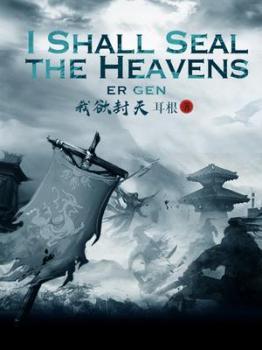 Wo Yu Feng Tian (Novel) Manga