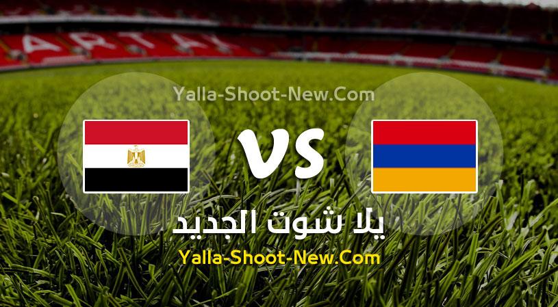 مباراة مصر وجزر القمر
