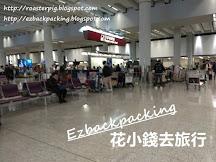 香港航空行李損毁賠償申請方法