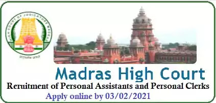 Madras High Court Personal Staff Vacancy Recruitment 2020-21