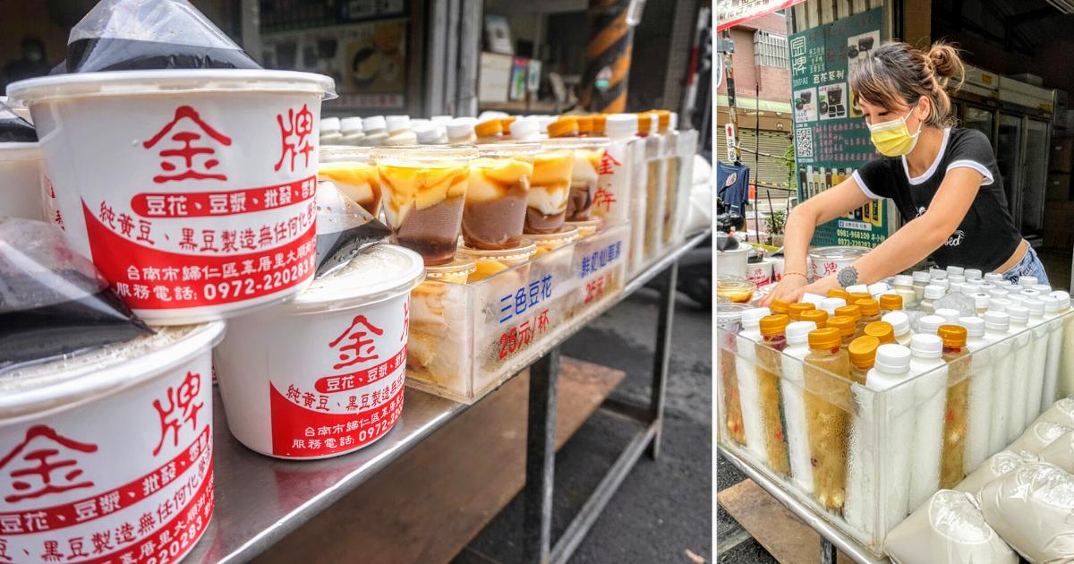 台南│金牌豆花│傳統豆花綿密細緻,黃昏市場內隱藏版的美食