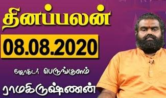 Raasi Palan 08-08-2020 | Dhina Palan | Astrology | Tamil Horoscope