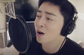 Jo Jong Suk