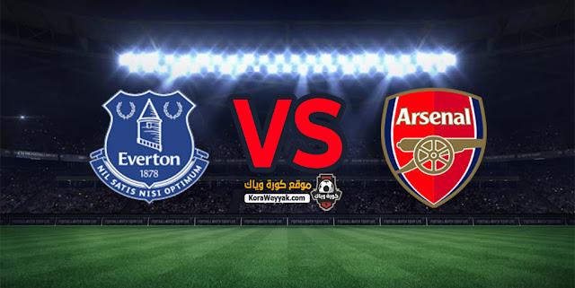 نتيجة مباراة آرسنال وإيفرتون اليوم 19 ديسمبر 2020 في الدوري الانجليزي