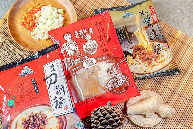 MG 0113 - 熱血採訪│不用出門就能享用美味麵食與超飽滿水餃!小麵館大甲本鋪你吃過了嗎?