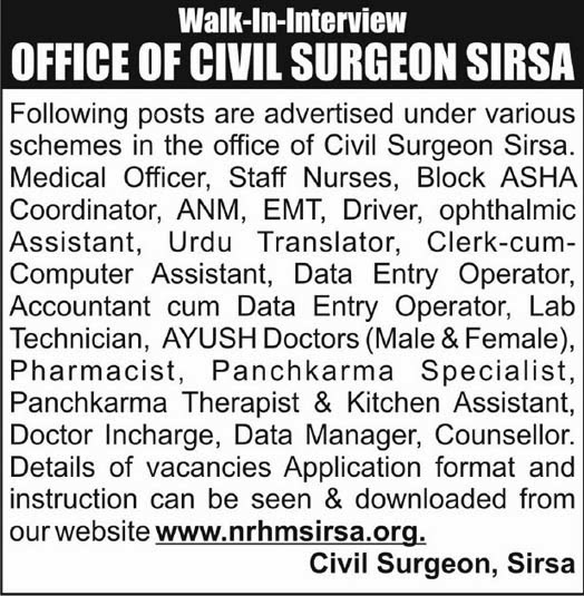 NRHM Haryana Recruitment 2014 for Sirsa Walk in