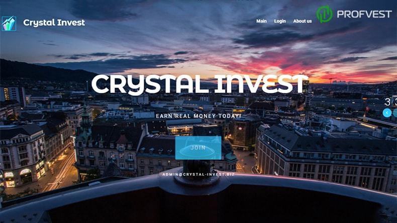 Crystal Invest обзор и отзывы HYIP-проекта
