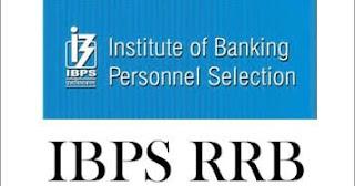 regional rural bank recruitment 2018
