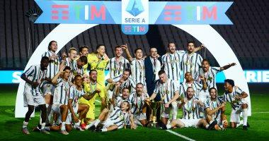 يوفينتوس بطلا للدورى الإيطالي للمرة 36 فى تاريخه ولل9 على التوالى  202008011136263626