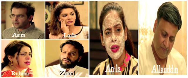 "Pakistani Drama Serial "" Aangan "" Episode 1 Review"