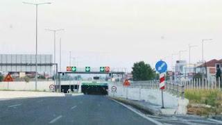 """Η εταιρία """"Αυτοκινητόδρομος Αιγαίον"""" ΚΑΤΕΒΑΣΕ τις πινακίδες """"ΑΛΕΞΑΝΔΡΟΣ"""" και """"ΦΙΛΙΠΠΟΣ"""" από τα τούνελ της ΚΑΤΕΡΙΝΗΣ!"""