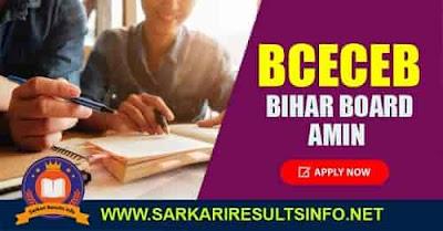 BCECEB Bihar Board Amin Online