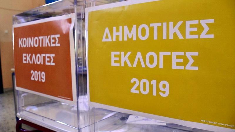 Αποτελέσματα Δημοτικών Εκλογών στους Δήμους Ορεστιάδας, Διδυμοτείχου, Σουφλίου, Σαμοθράκης