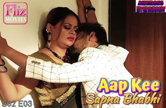 Aap Kee Sapna Bhabhi (2020) - NueFliks Webseries (s02ep03)