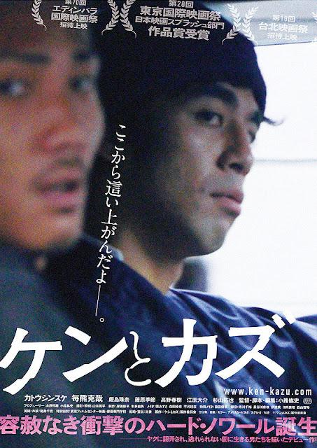 Sinopsis Ken and Kazu / Ken to Kazu / ケンとカズ (2015) - Film Jepang
