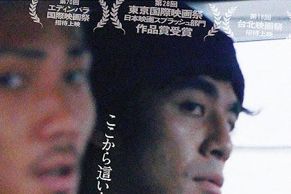 Sinopsis Ken and Kazu / Ken to Kazu / ケンとカズ (2015) - Japanese Movie