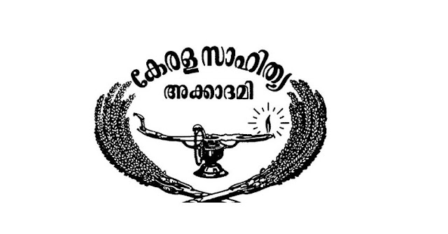 Kerala Sahitya Akademi Fellowships (List of Winners 1970-2018)