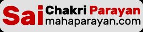 Akhand Sai Chakri Parayan - MahaParayan.com