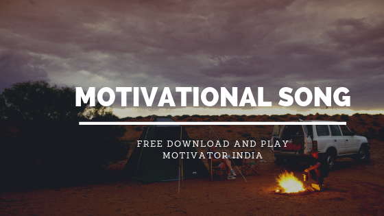 Top 10 Motivational Audio Download