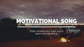 yuhi chala chal rahi song, yuhi chala chal rahi mp3 song download, motivatinal song download, free download