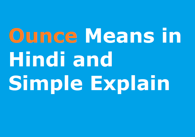 Ounce Means in Hindi and Simple Explain