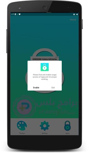 طريقة استخدام برنامج القفل Super App Lock