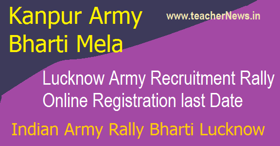Lucknow Army Recruitment Rally Online Registration 2018