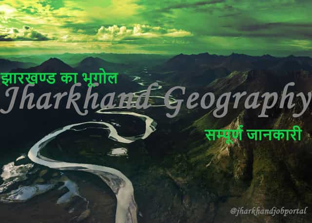 jharkhand-geography-in-hindi