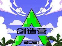 CHUANG 2021 Theme Song - Chuang To-Gather, Go! (我们一起闯) (English Version) Lyrics